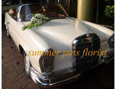Wedding Car 005a